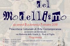 """L'Arte del Modellismo, XII edizione: """"L'arte del particolare"""""""