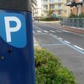 A Ruvo parcheggio gratis per chi compra nei negozi del DUC