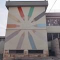Scuola Bartolo Di Terlizzi, in arrivo i fondi per la ristrutturazione