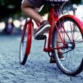Una velostazione per i ciclisti che usano il treno