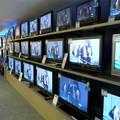 Al via il bonus per l'acquisto di televisori e decoder di nuova generazione